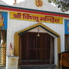 Shree Vishnu Mandir