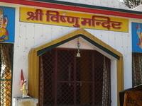 Shree Vishnu Mandir