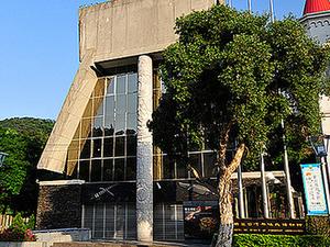 Museo Shung Ye de los Aborígenes de Formosa