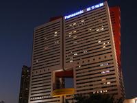 Shun Hing Square