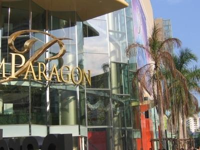 Siam Paragon Main Entrance