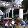 Sibu Central Market - Sibu