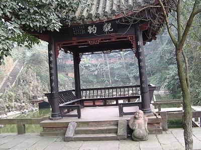 Sichuan Leshan Chengdu