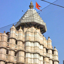 View Of Siddhivinayak Temple