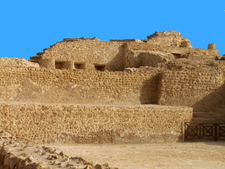 Side View Of Bahrain Fort