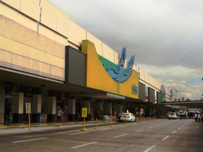 Side View Of Greenhills Shopping Center