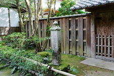 Side View Of Kozanji's Sekisuiin