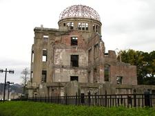 Side View Of The Hiroshima Peace Memorial