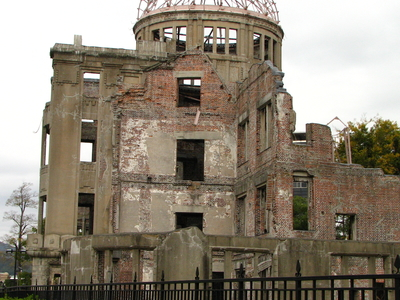 Side View Of The Hiroshima Peace Memorial