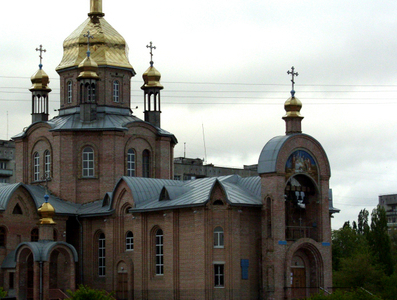 Sievierodonetsk City