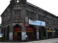 Silay Cidade