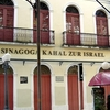 Street View Of Kahal Zur Israel Synagogue
