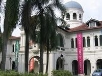 Antigua institución de San José