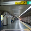 Sinsa Station