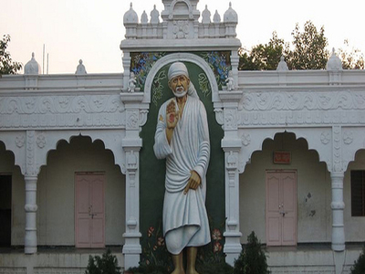 Sri Saibaba Temple