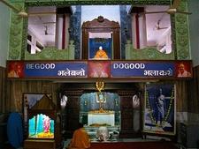 Sivananda Temple