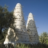 Siwa Bird Towers