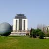 Municipal Garden And Forum