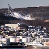 Ski Jump In Tromsø