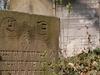 Skwierzyna-Jewish-Cemetery
