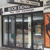 Smith Street Book Exchange