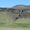 Snaefellsnes - Grundarfjørdur Icelandic Village