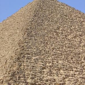 Snofru's Red Pyramid In Dahshur