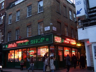 Soho's Book Shop On Brewer Street