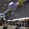 Songshan Airport Station Platform