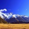 Alpes del Sur