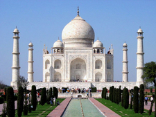 Southern View Of The Taj Mahal