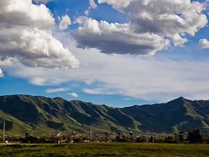 Montañas del Sur (Arizona)