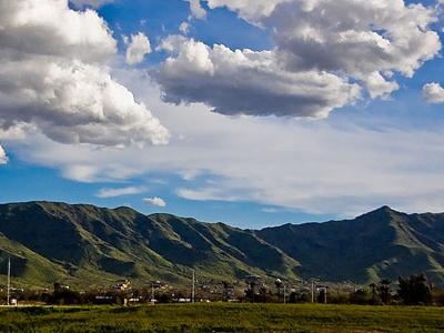 South Mountains