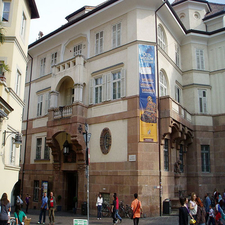 South Tyrol Museum Of Archaeology