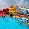Spa And Aquapark Of Kecskemét - Hungary