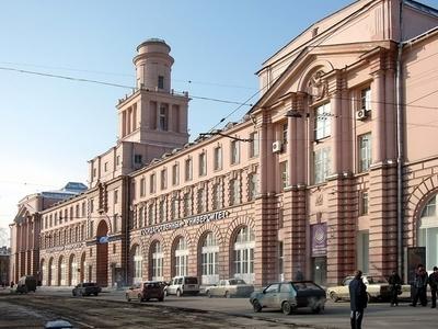 State University Of Information Technologies