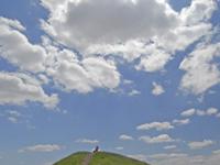 Spirit Mound Historic Prairie