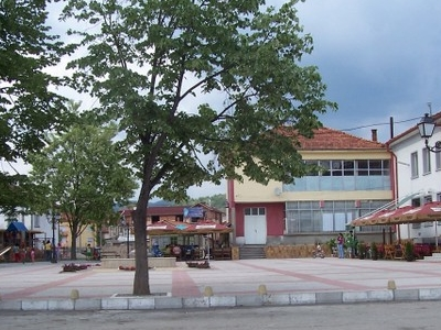 The Center Of The Village