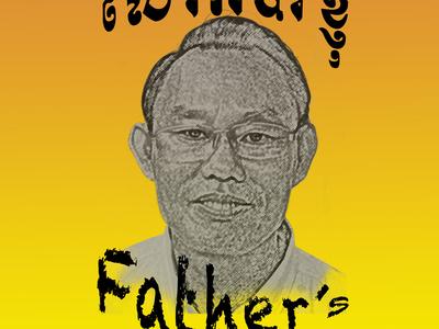 Fathers Restaurant
