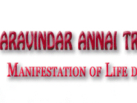 Sri Aravindar Annai Confiança e Centro de Meditação