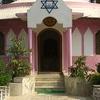 Sri Aurobindo Relics Centre Dharamgarh
