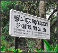 Sri Chithra Art Gallery