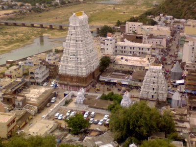 Sri Kalahasti Temple View