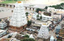 Sri Kalahasti Temple