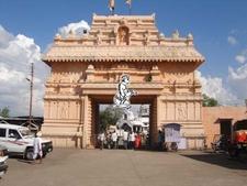 Sri Maruti Temple