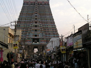 Sri Ranganathaswamy Templo