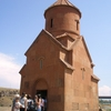 Surb Sarkis Church Ashtarak