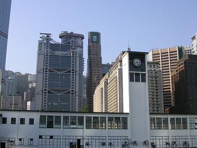 Standard Chartered Bank Building