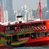Star Ferry Carries Passengers