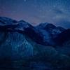 Starry Night View - Sagarmatha NP
